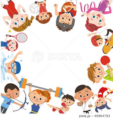 スポーツをする人々のイメージ 49964793