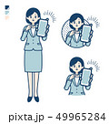 calm type suit business woman_smartphone show 49965284