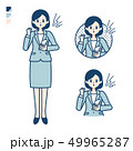 calm type suit business woman_smartphone anger 49965287