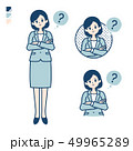 calm type suit business woman_Question 49965289