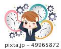 ビジネス 職業 多忙のイラスト 49965872
