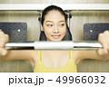 女性 若い女性 笑顔の写真 49966032
