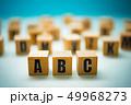 英語 アルファベット 文字の写真 49968273