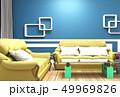 ソファー インテリア 空間のイラスト 49969826