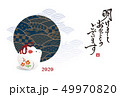 子年 ネズミの置物と和風波模様の年賀状イラスト 49970820
