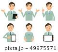 営業マン ビジネス 営業のイラスト 49975571