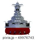 超弩級戦艦 大和 49976743