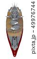 超弩級戦艦 大和 49976744