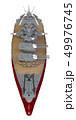 超弩級戦艦 大和 49976745