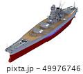 超弩級戦艦 大和 49976746