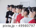 人物 ダンス 子供の写真 49980797
