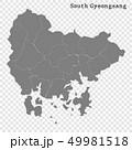 地域 地区 エリアのイラスト 49981518