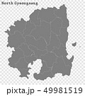地域 地区 エリアのイラスト 49981519