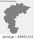 地域 地区 エリアのイラスト 49981524