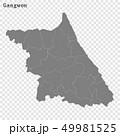 地域 地区 エリアのイラスト 49981525