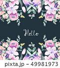 透明水彩 水彩画 花のイラスト 49981973