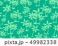 Seamless tropical palms pattern. Summer endless 49982338