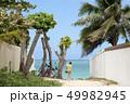 ハワイ 海岸 リゾートの写真 49982945