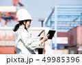 男性 ヘルメット 人物の写真 49985396
