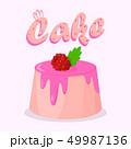 ケーキ 美味 ベリーのイラスト 49987136