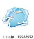 飛行機 ビジネスマン 実業家のイラスト 49988952