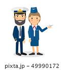 パイロット 操縦士 飛行士のイラスト 49990172