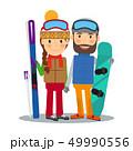 スキー ベクトル スノボのイラスト 49990556