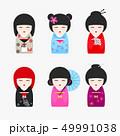 お人形さん 人形 ベクターのイラスト 49991038