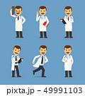 医師 医者 ベクタのイラスト 49991103