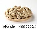 殻付きピーナッツ 49992028