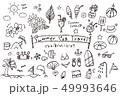 夏 海水浴 アイテムのイラスト 49993646