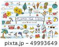 夏 海水浴 アイテムのイラスト 49993649