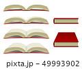 本・書籍 下から見た イラストセット 49993902