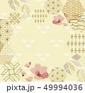 花 サクランボ チェリーのイラスト 49994036