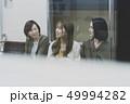 電車乗車イメージ 「撮影協力 札幌市交通局」 49994282