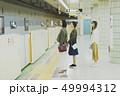 電車乗車イメージ 「撮影協力 札幌市交通局」 49994312