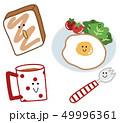 朝食 モーニングセット トーストのイラスト 49996361