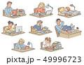 組み合わせ 学生 ベクトルのイラスト 49996723