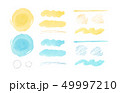 夏 水彩 手描き テクスチャ 49997210