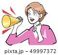 メガホン 叫ぶ 応援のイラスト 49997372