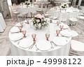 宴 会席 御馳走の写真 49998122