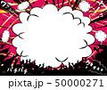 声援 コピースペース フレームのイラスト 50000271