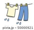 洗濯物 50000921