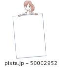 50002952