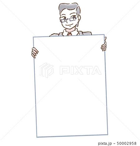 水彩 ビジネス ポスター持ち 男性 笑顔 めがね 50002958