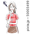 悩む女性 赤いシャツ 50003499