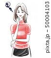 悩む女性 赤いセーター 50004103