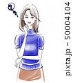 悩む女性 青いセーター 50004104