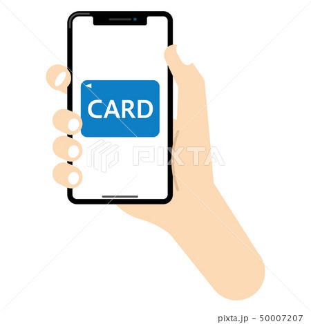 キャッシュレス決済:スマホ キャッシュレス 決済 カード クレジット 50007207