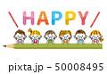 子供 教育 「HAPPY」 50008495